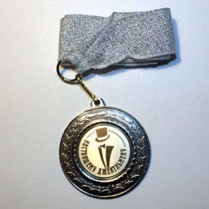 medal_nastoyashchemu_dzhentlmenu