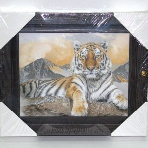 Ключница Тигр
