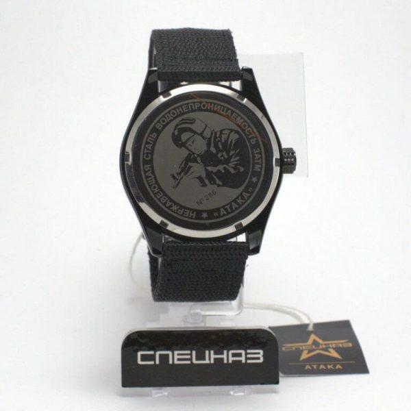 Часы наручные мужские Спецназ ГРУ фото 4