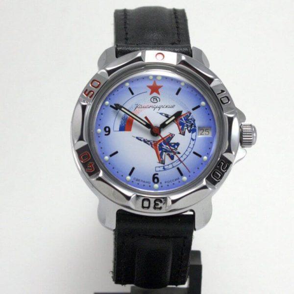 Часы наручные мужские Командирские ВВС
