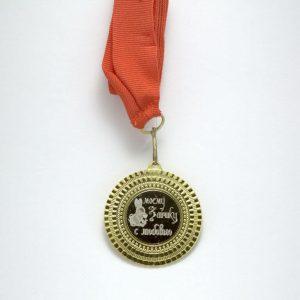 Медаль Моему Зайчику с любовью