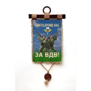 Свиток ВДВ Три десантника А4