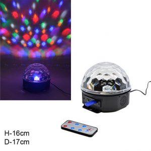 Светильник-проектор Диско-шар