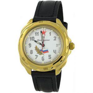 Часы наручные мужские Командирские CM032