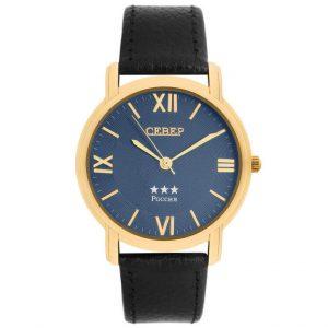 Часы наручные мужские Север A2035-010-272